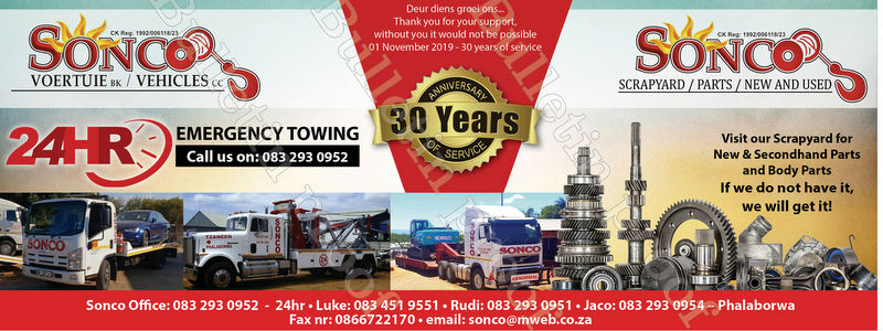 sonco-towing